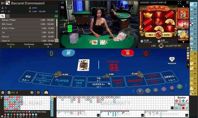 Learning the Basics of Baccarat Online at W88 India