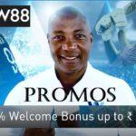 Promos Feature