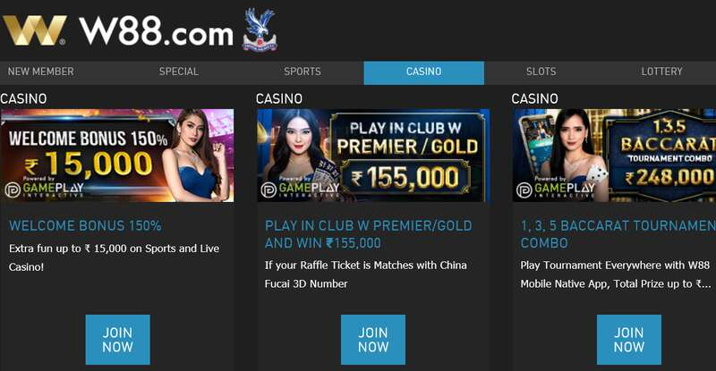 Ultimate Online Gambling Rewards from W88 Promos